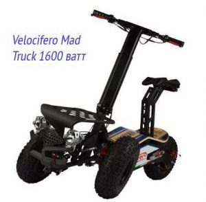 Velocifero Mad Truck 1600 ватт