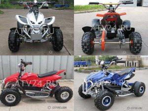 Детский квадроцикл на аккумуляторе E-ATV-CS-E9053