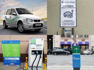 Развитие электротранспорта в России