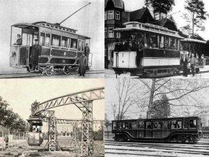 История электротранспорта