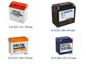 Аккумуляторы для скутера разной ёмкости и размеров