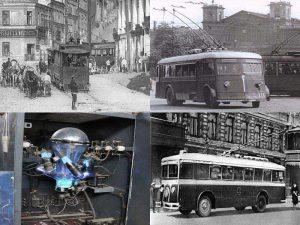 История электространпорта