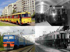 История развития электротранспорта