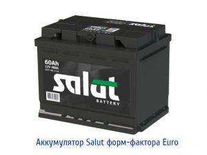 Аккумуляторные батареи Salut