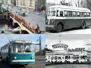 Троллейбусы в СССР