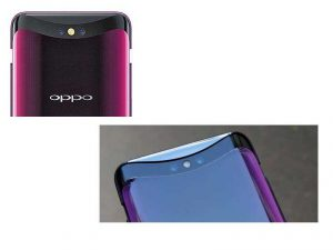 Камера Oppo Find X