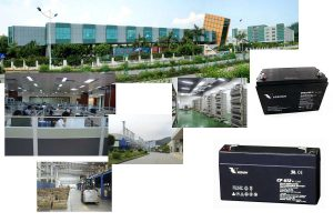 Предприятие Shenzhen Centre Power Tech Co., Ltd.