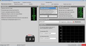 OpenDiagFree 1.4, вкладка «Переменные (список)»