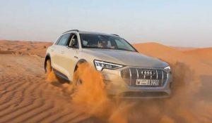 Электрический кроссовер Audi e-tron quattro