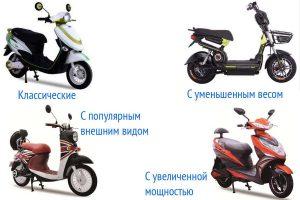 Модельный ряд скутеров Aima