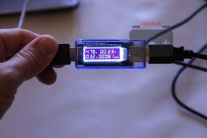 Потребление энергии сканером при сканировании