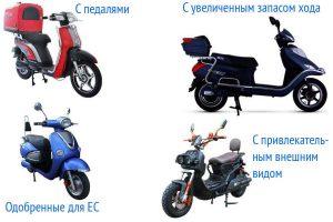 Виды скутеров Aima