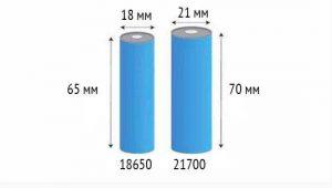 Аккумуляторные элементы 18650 и 21700