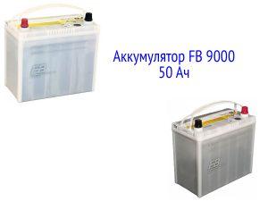 АКБ FB 9000 55 Ач