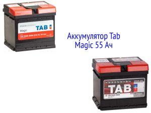 Аккумулятор Tab Magic SMF 55 Ач