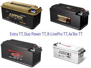 АкТех Extra TT, Duo Power TT, R-Line Pro TT, АкТех ТТ