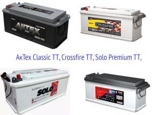 АкТех Classic ТТ, Crossfire ТТ, Solo Premium ТТ, Орион ТТ