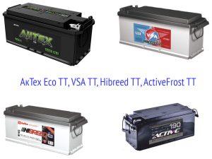 АкТех Eco ТТ, VSA TT, Hibreed ТТ, ActiveFrost ТТ