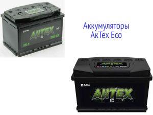 Аккумуляторы АкТех Eco