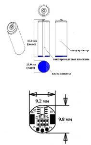 Размеры аккумулятора 10440 со встроенной платой защиты