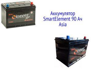 Аккумулятор SmartElement 90 Ач