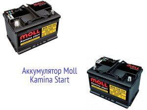АКБ Moll Kamina Start