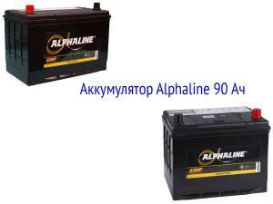 Стартерная батарея Alphaline 90 Ач