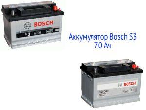 АКБ Bosch S3 70 Ач