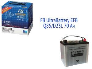 Аккумуляторная батарея FB UltraBattery EFB Q85/D23L 70 Ач