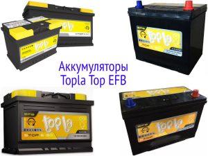 Top EFB Stop & Go