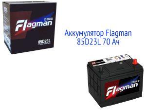 Аккумулятор Flagman 70 Ач