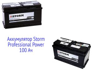 АКБ Storm Professional Power 100 Ач