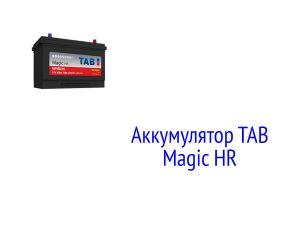 АКБ для жаркого климата Magic HR