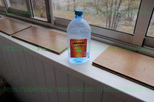 Бутылка с электролитом