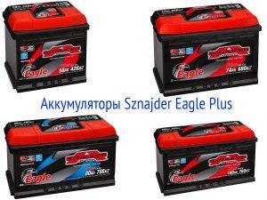 Аккумулятор Sznajder Eagle Plus