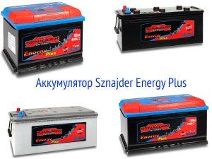 Аккумулятор Sznajder Energy Plus