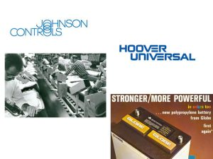 Приобретается компания Hoover Universal