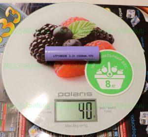 Вес образца №1