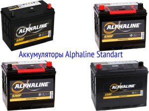 Аккумуляторы Alphaline Standart