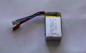 Литий-полимерный аккумулятор Yukala