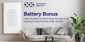 Интересное предложение для владельцев солнечных панелей на Гавайях