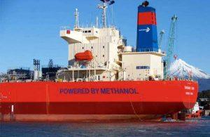 MOL покупают акции Waterfront Shipping
