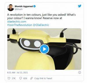 Новый скутер Ola Electric будет иметь 10 цветов