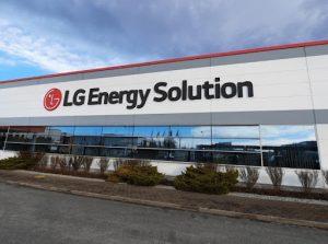 IPO LG Energy Solution могут отложить