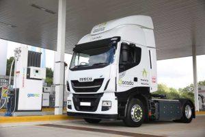 Ocado и Gasrec откроют в Великобритании заправку CNG