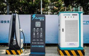 GAC Aion представили зарядку мощностью 480 кВт