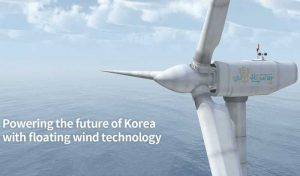 В Южной Корее построят плавучую ветряную электростанцию мощностью 1,4 ГВт