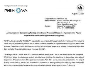 RENOVA примет участие в проекте гидроэлектростанции Кианган на Филиппинах