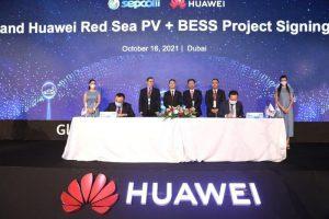 Huawei Digital Power построят крупную аккумуляторную систему в Саудовской Аравии